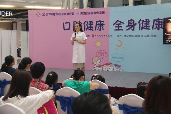 口腔健康 全身健康  爱牙日宣教义诊活动受群众欢迎