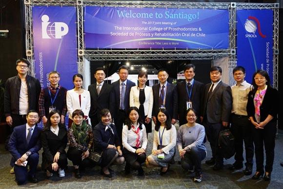 我院修复学科教师赴智利参加第17届ICP学术盛会