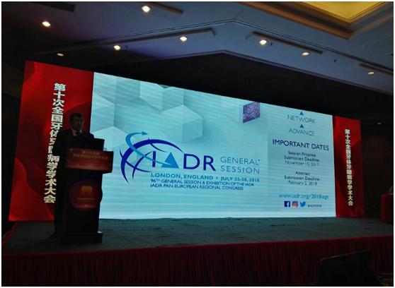 国际牙科研究协会(IADR)主席Angus W.G. Walls教授受我院边专教授邀请参加第十次全国牙体牙髓病学学术大会