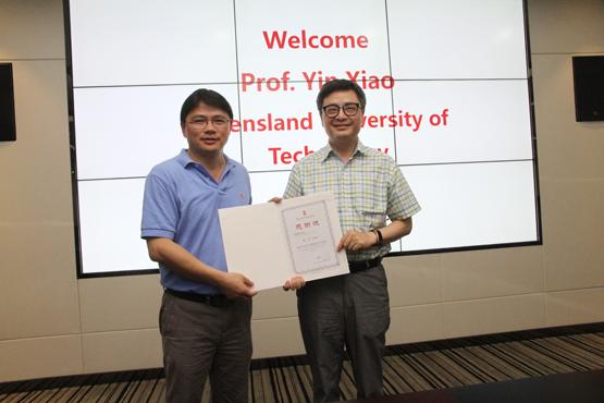 澳大利亚昆士兰科技大学肖殷教授到我院交流访问