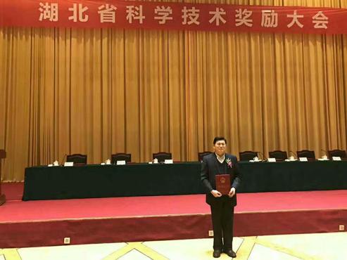 我院李祖兵教授团队荣获湖北省科技进步一等奖