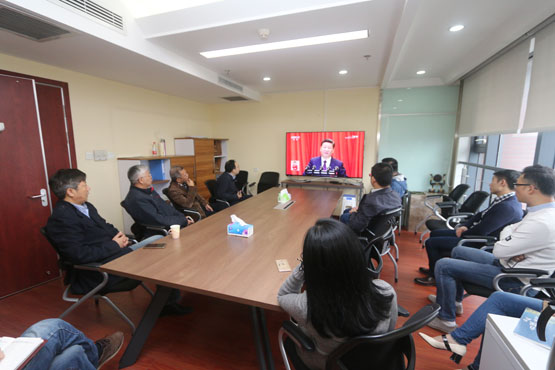 """口腔医学院党委组织集体观看""""十九大""""开幕会"""