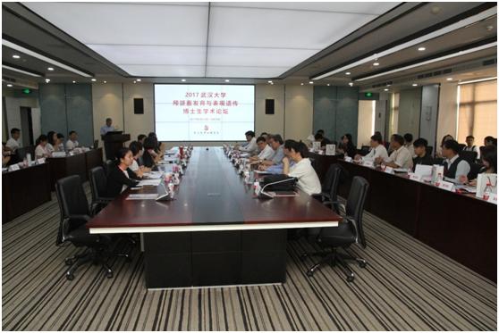 武汉大学口腔医学院与中山医学大学口腔医学院研究生学术交流圆满举行