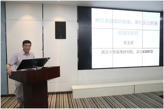 武汉大学高等研究院院长朱玉贤院士来我院进行学术交流