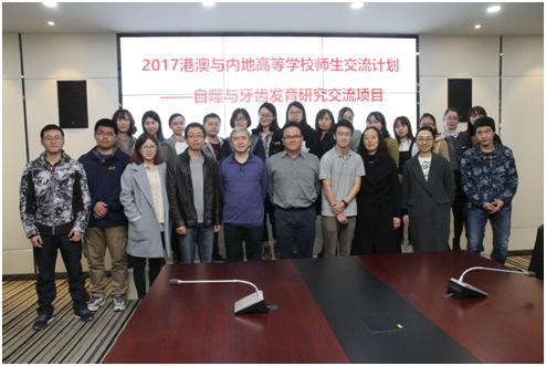 香港大学牙学院Han-Sung Jung教授来我院访问交流
