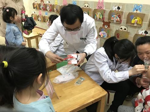 """微笑,从""""齿""""开始   预防科走进华科幼儿园家长学校进行""""爱牙""""宣传"""